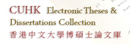 CUHK Electronic Theses and Dissertations Collection