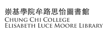 Chung Chi College Elisabeth Luce Moore Library