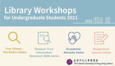 Library Workshops for Undergraduate Students 2021 Term One