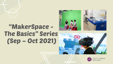 """Library Workshops: """"MakerSpace – The Basics"""" Series"""