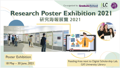 Research Poster Exhibition 2021