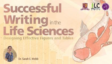 Successful Writing in the Life Sciences: Designing Effective Figures and Tables