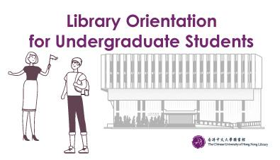 Library Orientation for Undergraduate Students 2021 (6 to 17 Sep)