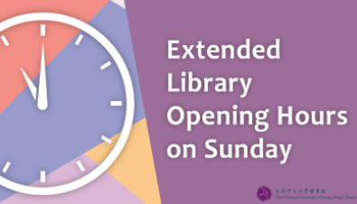 Extended Library Opening Hours on Sunday