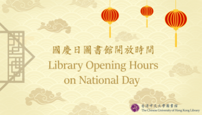 Library Opening Hours on National Day